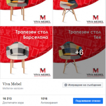 viva mebel fb (2)