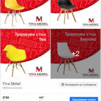 viva mebel fb (4)