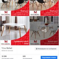 viva mebel fb (5)