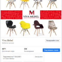 viva mebel fb (6)