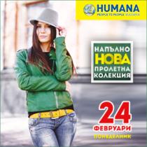 humana bulgaria (4)