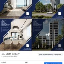 ms bild invest facebook ads (9)