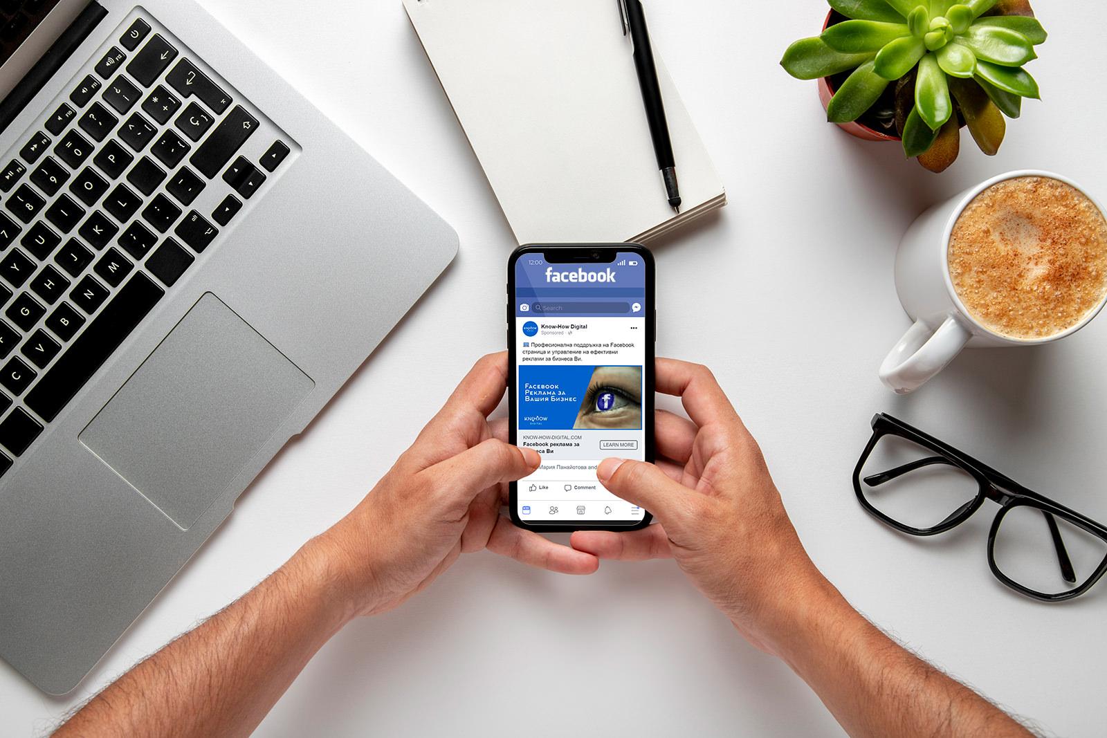 8 техники за страхотни рекламни текстове във Facebook