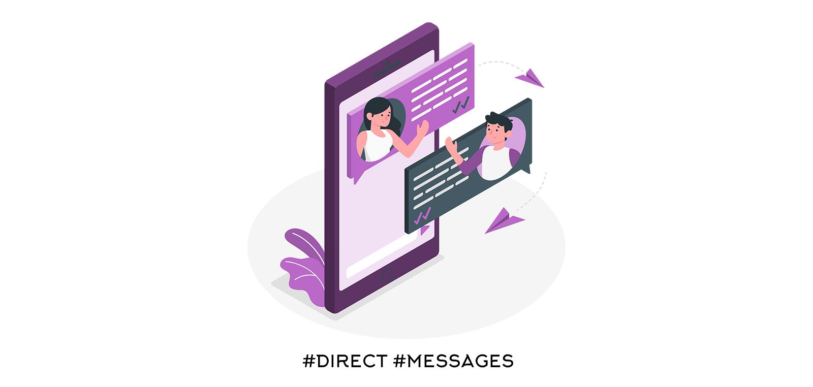 Директните съобщения