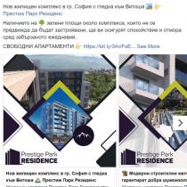 prestige park residence sofia ads (1)