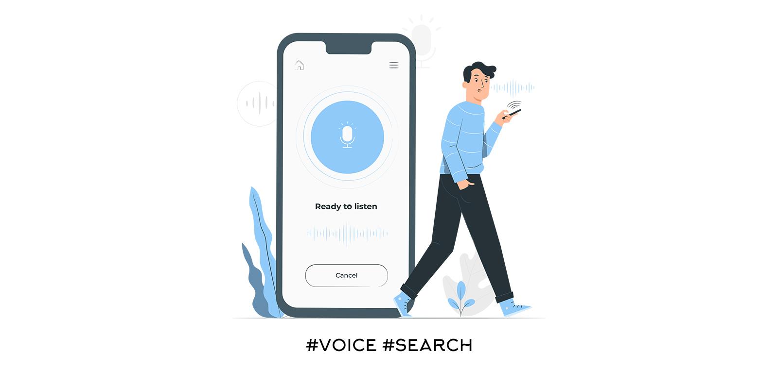 Гласово търсене