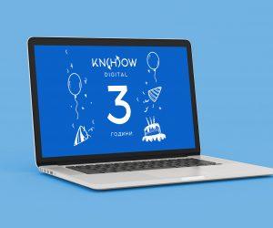 Агенция Know-How Digital празнува своя трети рожден ден!