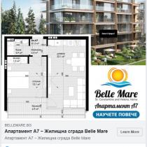 FireShot Capture 499 - Belle Mare - Home - www.facebook.com