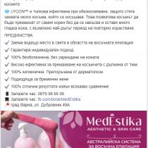 FireShot Capture 587 - MedEstika - Home - www.facebook.com