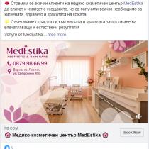 FireShot Capture 607 - MedEstika - Home - www.facebook.com