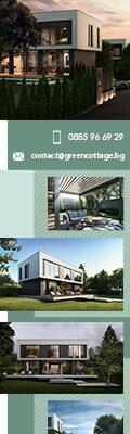 Green Cottage Google Banner Ads (1)