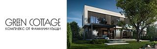 Green Cottage Google Banner Ads (10)