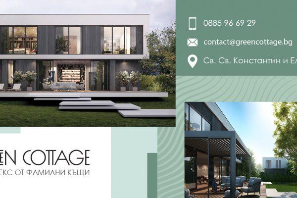 Green Cottage Google Banner Ads (15)