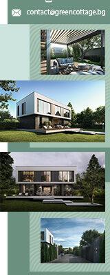 Green Cottage Google Banner Ads (2)