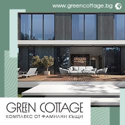 Green Cottage Google Banner Ads (5)