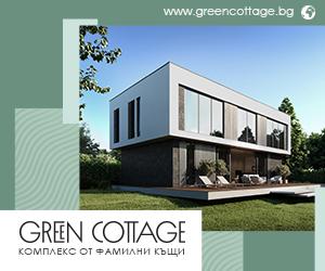 Green Cottage Google Banner Ads (6)
