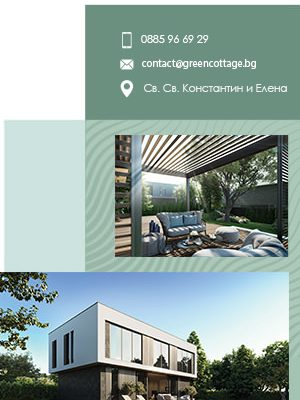 Green Cottage Google Banner Ads (7)