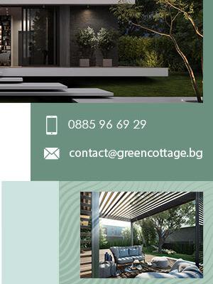 Green Cottage Google Banner Ads (8)
