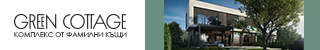 Green Cottage Google Banner Ads (9)
