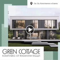 green cottage (10)