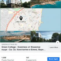 green cottage (12)