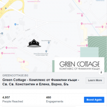 green cottage (3)