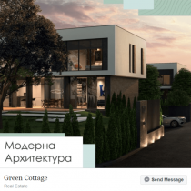 green cottage (4)