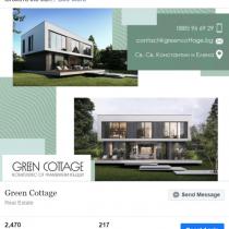 green cottage (5)