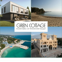 green cottage (6)