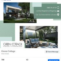 green cottage (9)