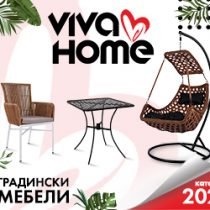 Банери за Google реклама на Viva Home (7)