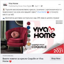 Facebook реклами за мебели Viva Home (11)