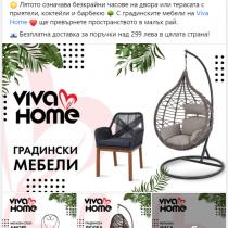 Facebook реклами за мебели Viva Home (16)