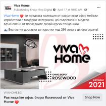 Facebook реклами за мебели Viva Home (6)