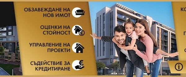 google ads banners happy homes (12)