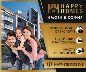 google ads banners happy homes (5)