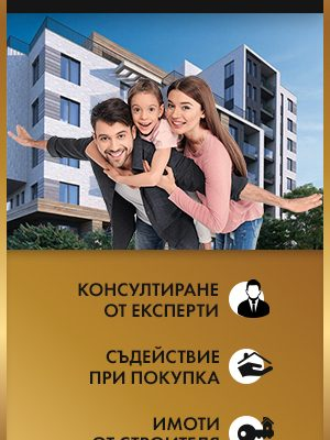 google ads banners happy homes (6)