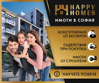 google ads banners happy homes (8)